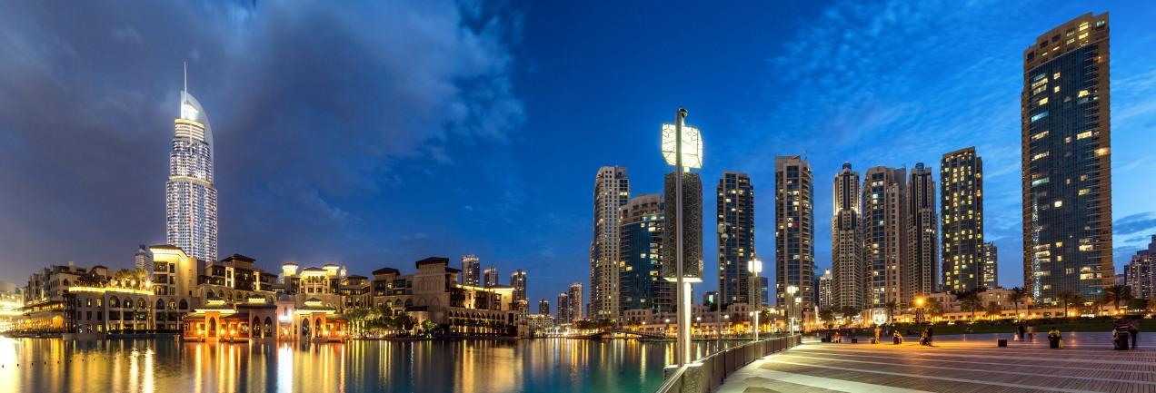 Night view of the Ramada Downtown Hotel, Dubai