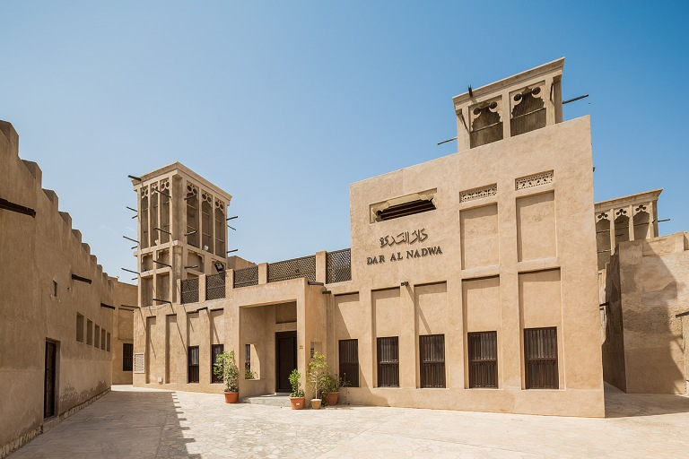 THe old city of Dubai - Dar Al Nadwa building image