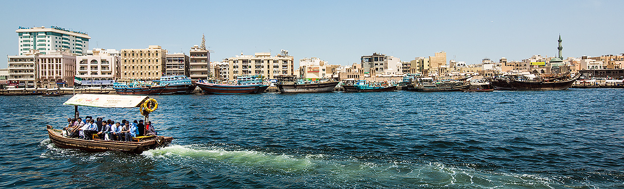 Image of Dubai Water Taxi
