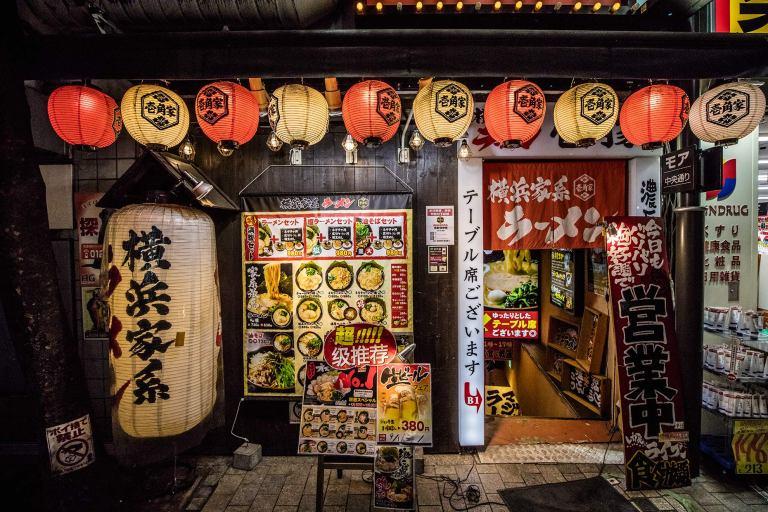 Shinjuku, Tokyo at night © Michael Evans Photographer 2016