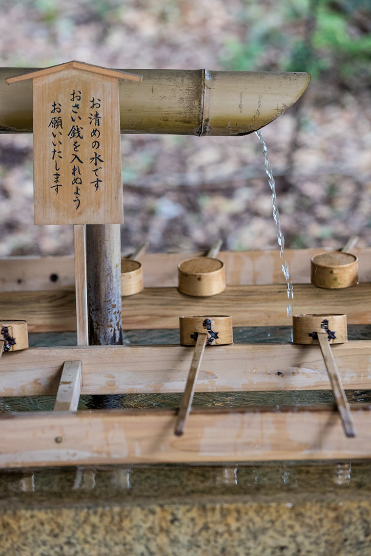 Purification point prior to entering the shrine © Michael Evans Photographer 2017